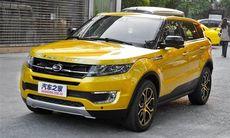 Land Rover ger upp – inget skydd mot kinesiska kopior