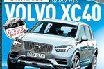 13/2015: Här är Volvos nya suv