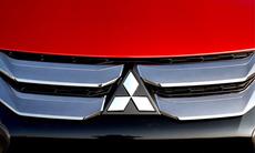 Mitsubishi kraschar på börsen – misstänkt fusk med utsläppssiffror