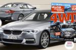 23/2016: Bästa tipsen när du köper 4WD – Stort test i mellanklassen